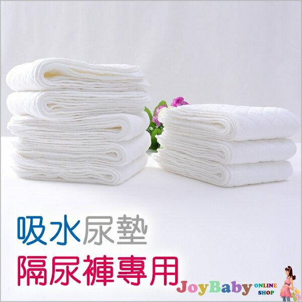 寶寶嬰兒尿布尿片學習褲-菱格可洗純棉尿墊(一件)-JoyBaby