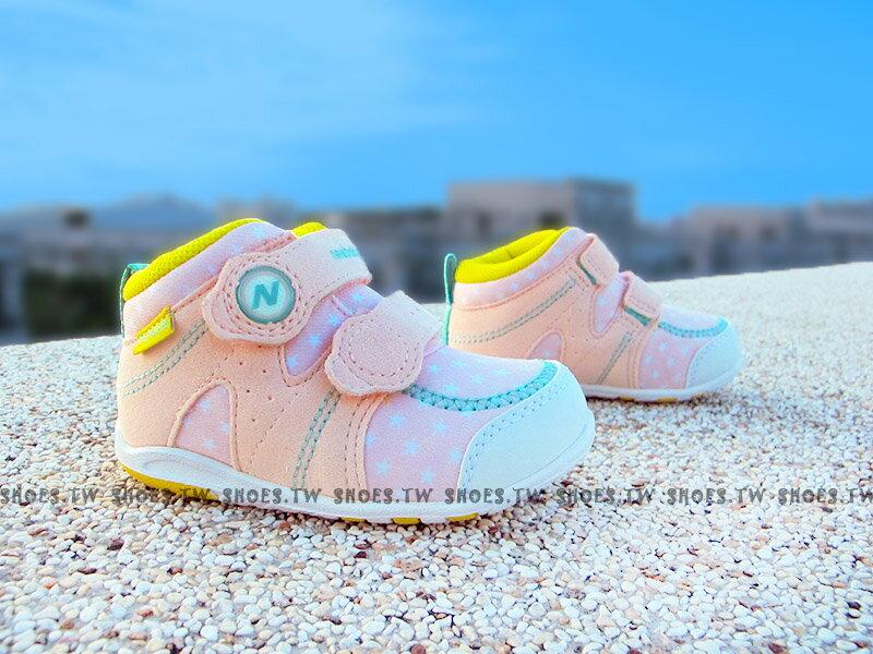 Shoestw【FS123HQI】NEW BALANCE 123 學步鞋 童鞋 運動鞋 小童 粉嫩橘黃星星 中筒