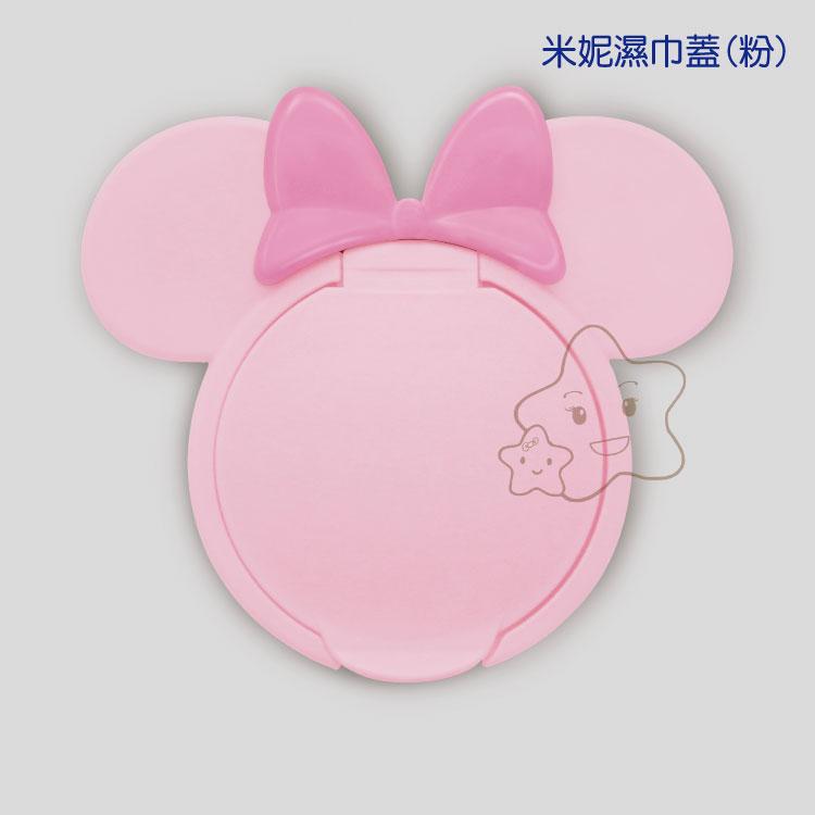 【大成婦嬰】日本超人氣 Disney (米妮)系列 重覆黏濕紙巾專用盒蓋(1入) 隨機出貨 0