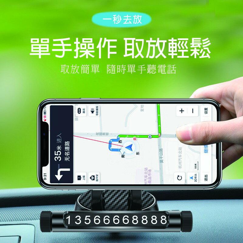 車用臨時停車牌手機架號碼牌隱藏式手機支架儀表台車支架導航架 5