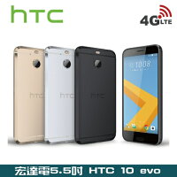 Samsung 三星到福利品宏達電 HTC 10 evo 5.5吋 3G/64GB IP57 防水塵等級 指紋辨識 防手震 智慧型手機防水防塵、防手震用6s plus 6s r9s r9 r11 HTC U11 EYEs 補差價