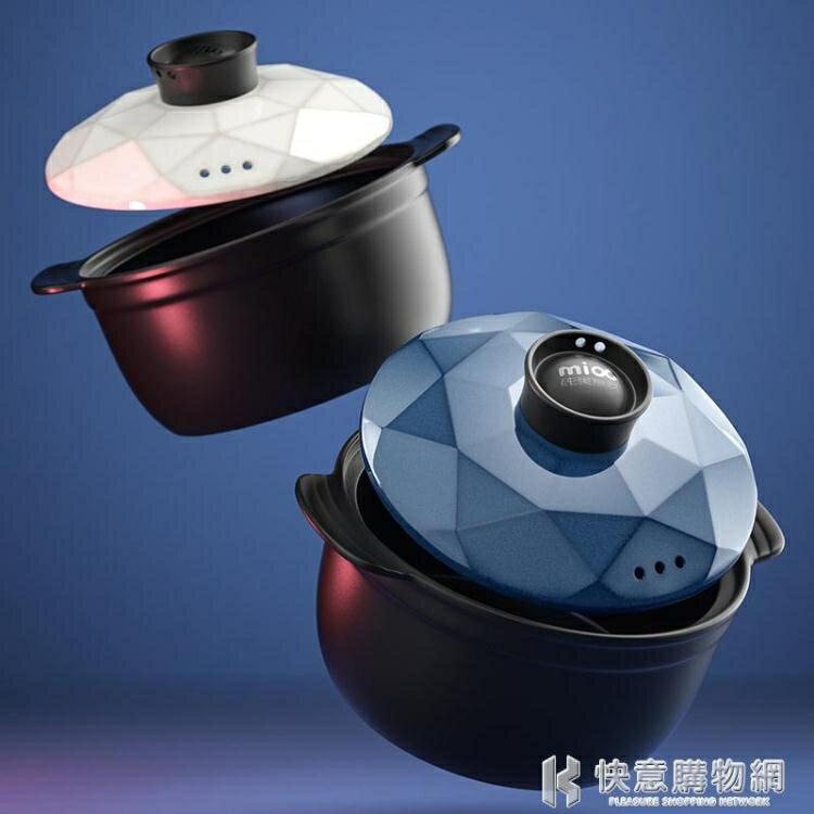 砂鍋系列 砂鍋煲湯家用燉鍋陶瓷鍋湯鍋小號煲仔飯燃氣煤氣灶專用燉肉耐高溫特惠促銷