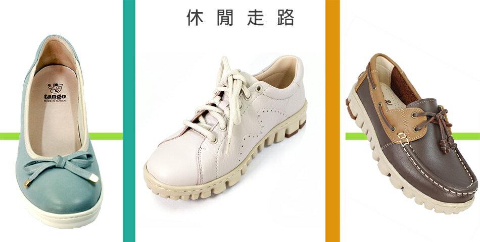 TANGO薰蘿亞手工氣墊鞋 - 限時優惠好康折扣