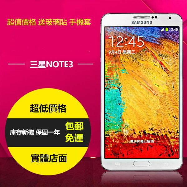 送 玻璃貼 手機套/三星GALAXY note3 N900 智慧型 手機 3G版內建32G NOTE3 5.7吋 S6