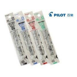 [自由配] PILOT百樂 BVRF-8EF BVRF-8F 0.5 0.7mm 多功能輕油筆替芯 筆芯 (10入組)