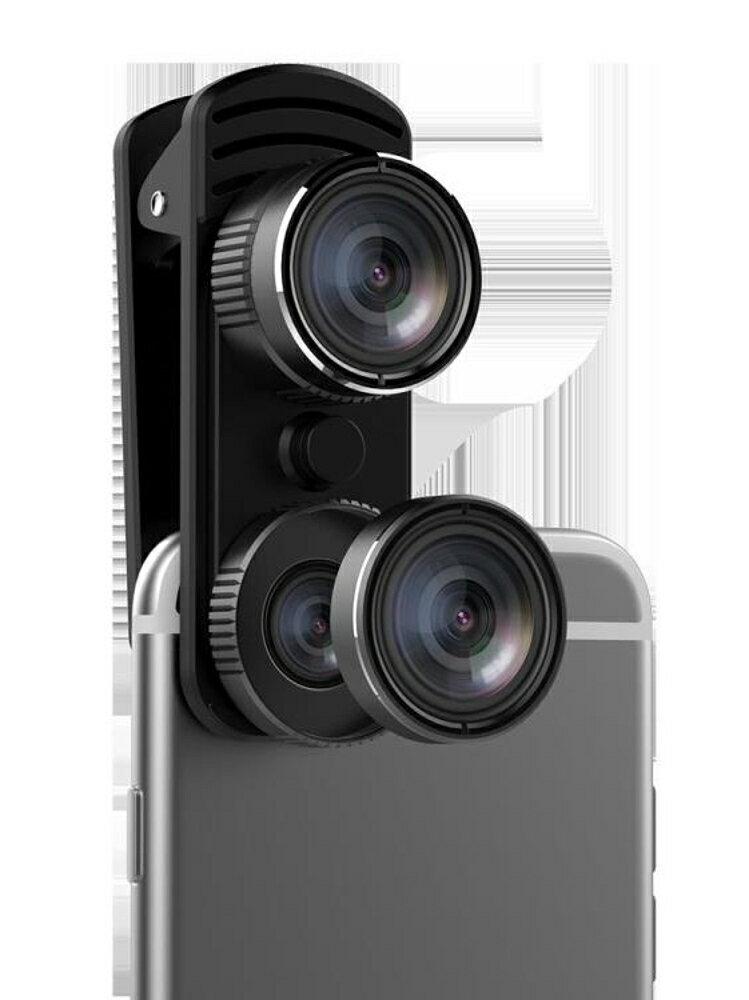 廣角鏡 手機鏡頭廣角微距魚眼通用附加鏡