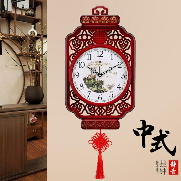 掛鐘 北極星新中式藝術靜音掛鐘大氣客廳時鐘家用掛錶個性壁掛裝飾鐘錶T 全館八八折