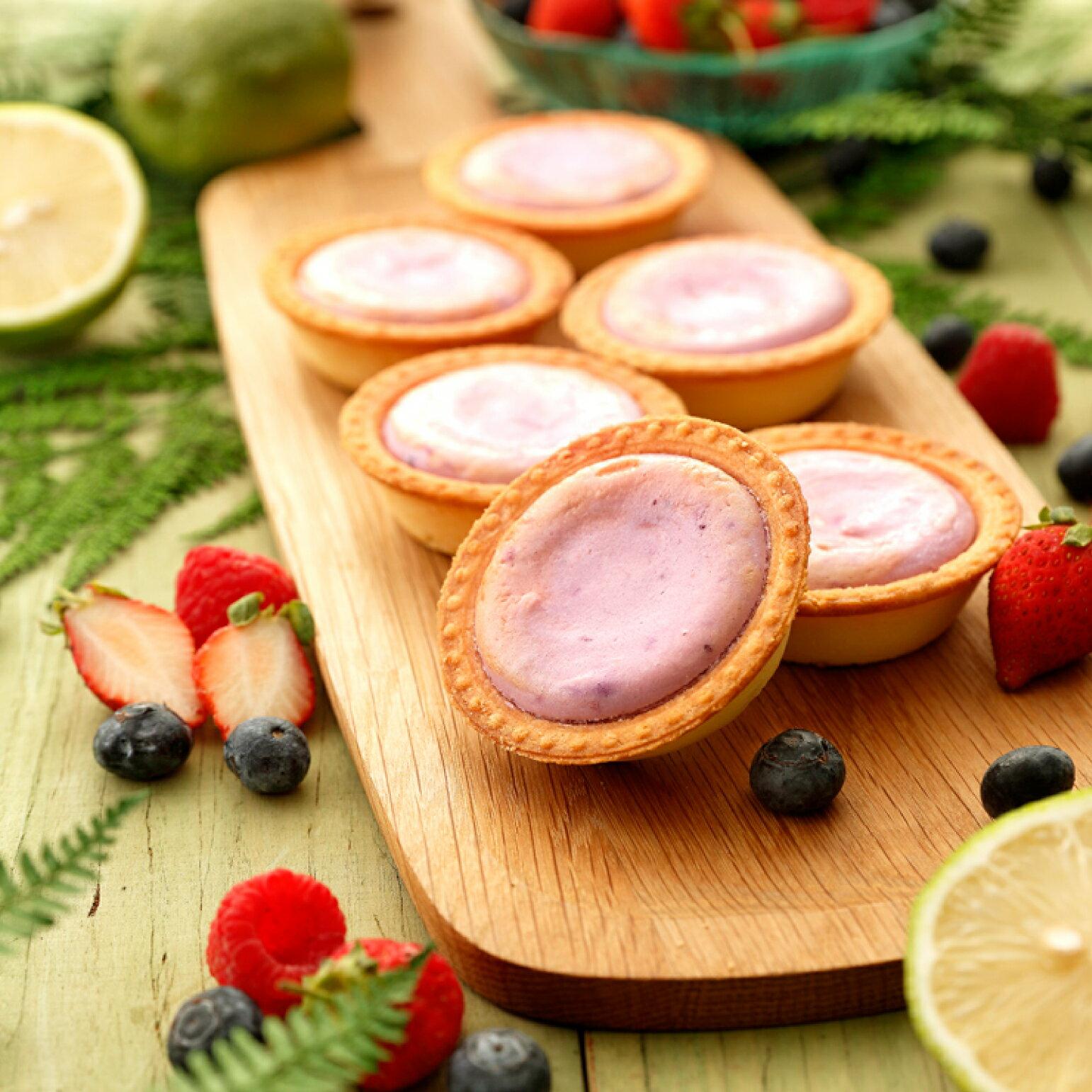 【安普蕾修Sweets】綜合莓果起士塔 (10入 / 盒) 團購  甜點  下午茶   禮盒  蛋糕 蛋奶素 3