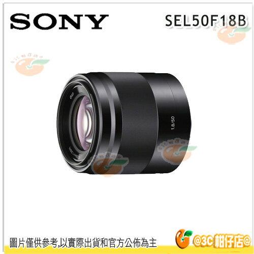 SONY 50mm F1.8 OSS SEL50F18B 大光圈 定焦鏡 E接環 台灣索尼公司貨