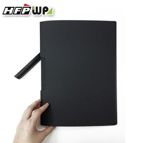 HFPWP 石頭紋板A4文件夾 SL279~10 10入  包