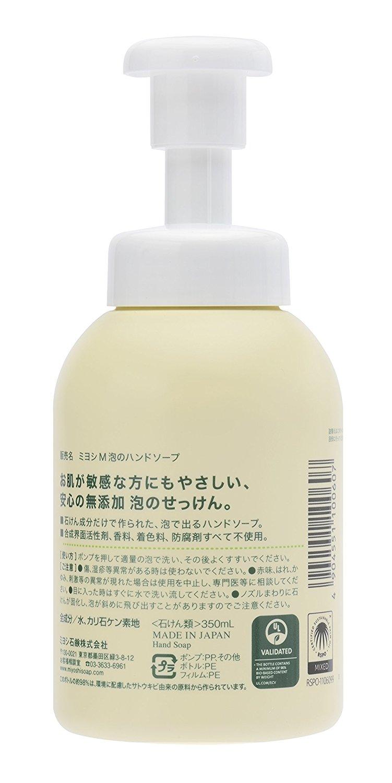 日本 MiYOSHi 環保 無添加 泡沫洗手乳 350ml 3
