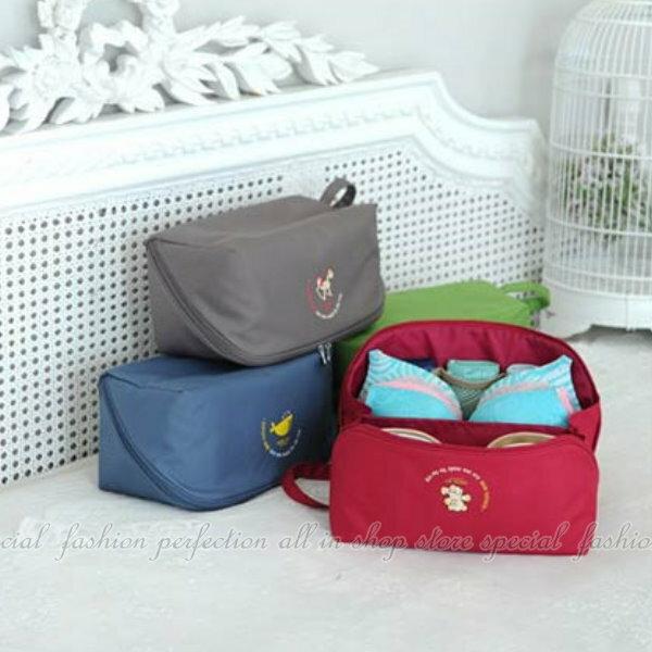大容量旅行內衣收納包 手提內衣旅行袋 胸罩旅行收納 文胸整理包【DO340】◎123便利屋◎