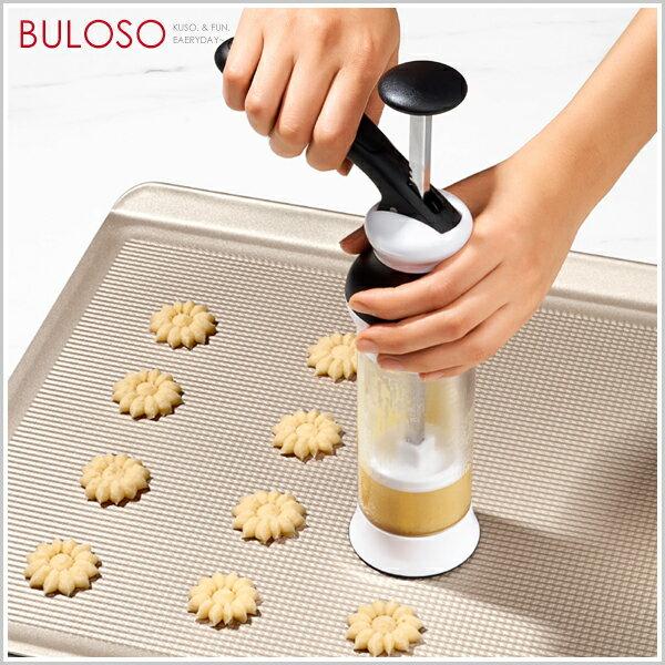 《不囉唆》OXO 手工餅乾擠壓器(不挑色/款)餅乾器 萬聖節 聖誕節 生日手做餅乾 廚房用品【A425398】