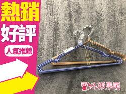 不鏽鋼防滑衣架 10入裝 顏色隨機出貨◐香水綁馬尾◐