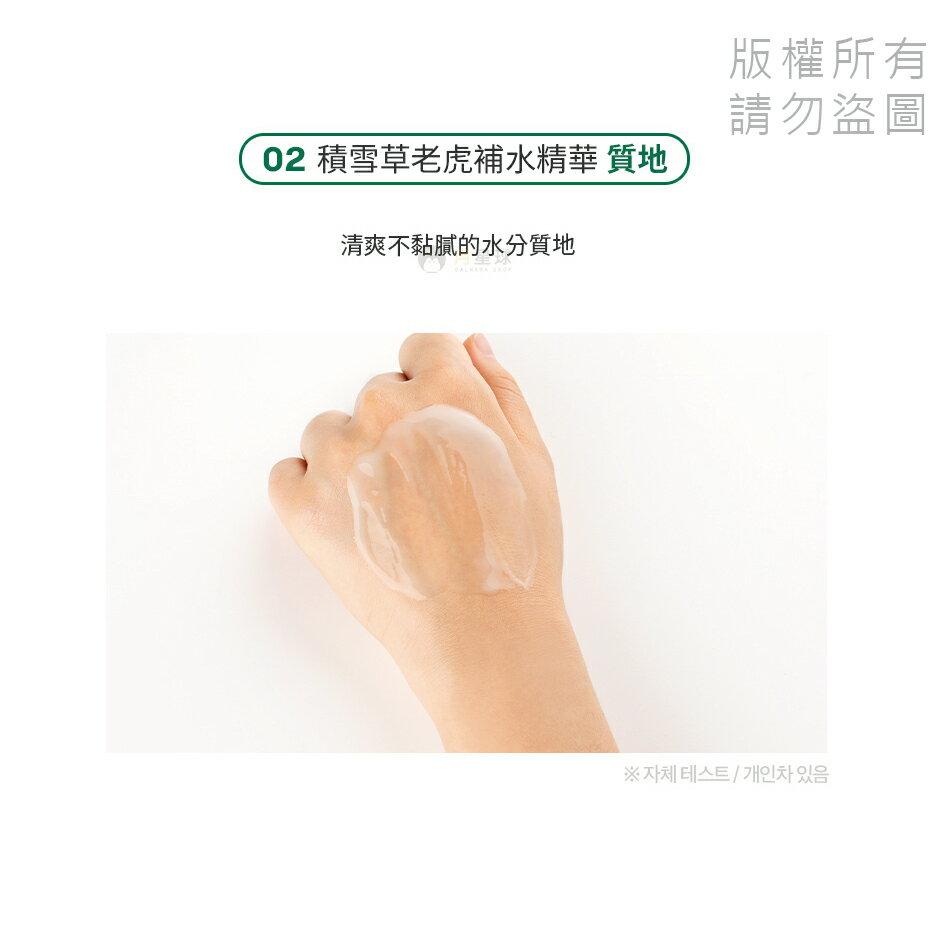 VT CICA 老虎積雪草補水精華液50ml VT Cosmetics 7