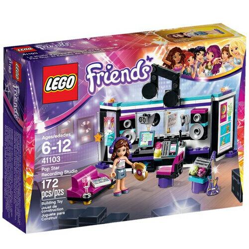 樂高積木LEGO《 LT41103 》2015 年 Friends 姊妹淘系列 - 大明星錄音室
