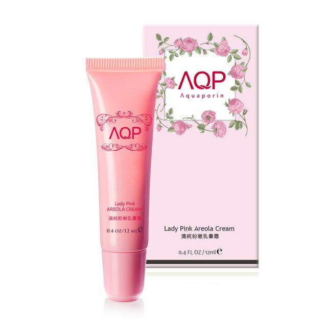 【小資屋】AQP水通道 清純粉嫩乳暈霜 12ml效期:2018.3.24