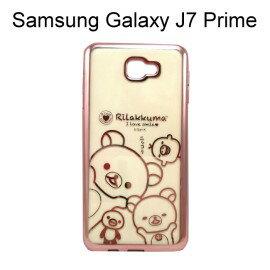 拉拉熊電鍍軟殼[微笑]玫瑰金SamsungGalaxyJ7PrimeG610Y(5.5吋)懶懶熊【San-X正版授權】