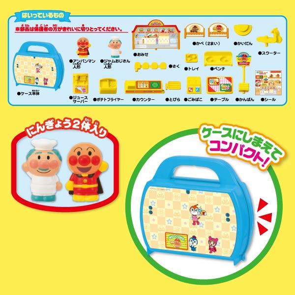 麵包超人 速食漢堡店 手提遊戲盒 日本正版商品