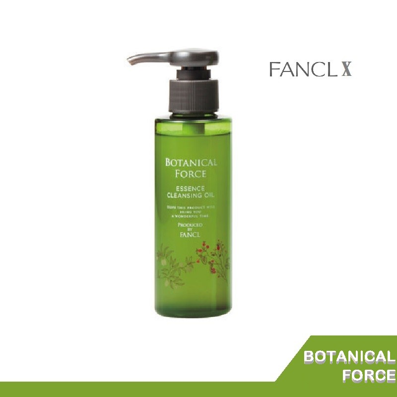 日本 7-11限定 FANCL 芳珂 BOTANICAL FORCE 美容卸妝油 120ml【RH shop】日本代購