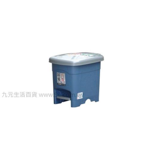 ~九元 ~聯府 LO010 年代10L長型垃圾桶