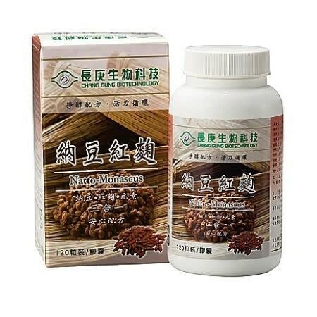 長庚生技 納豆紅麴膠囊(120粒) | PQ Shop