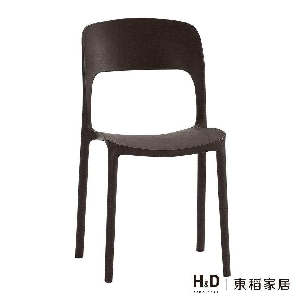 維隆卡休閒椅/黑色/H&D東稻家居/好窩生活節