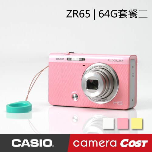 【64G套餐二】CASIO ZR65 輕巧 翻轉 WIFI 贈SanDisk 64G+電池+座充+原廠相機包+嚴選四單品+手指環+機身貼 新一代 ZR55 ZR50 WIFI 傳輸 翻轉螢幕 美肌 美顏 自拍神器