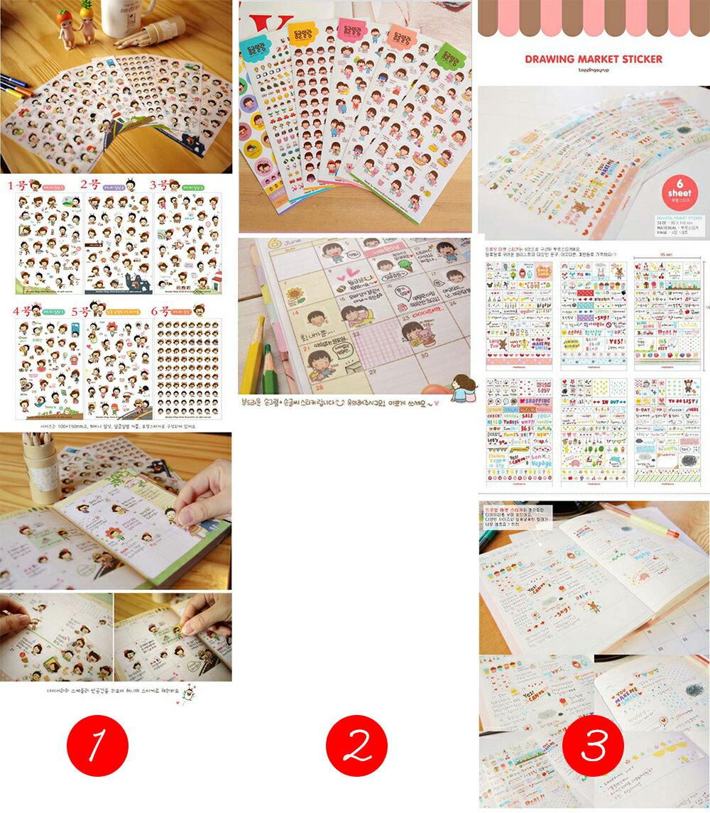 【省錢博士】DIY相冊裝飾貼紙 1-6款 - 限時優惠好康折扣
