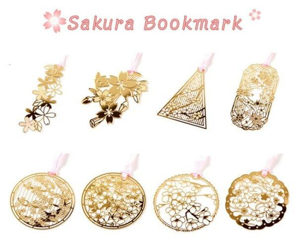 日本櫻花縷空系列書籤創意書籤小巧迷你黃銅書籤內頁夾小贈品文具用品
