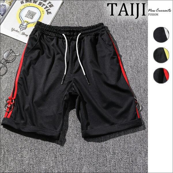 潮流短褲‧側邊條紋扣環設計休閒短褲‧三色【NQ6601】-TAIJI-