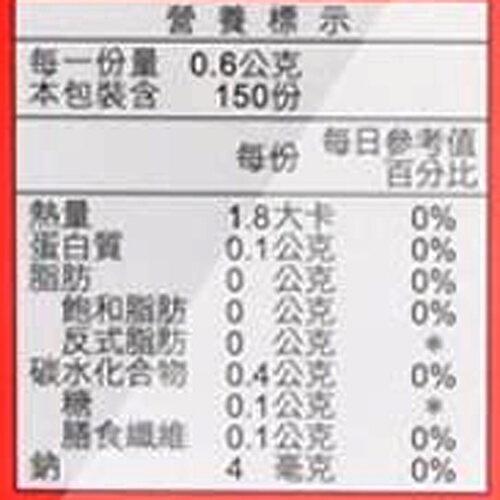 景岳 利敏33膠囊 150粒(含LP33 益生菌) 送 佳兒樂 專利β-葡聚多醣體 10包入*1【德芳保健藥妝】 2