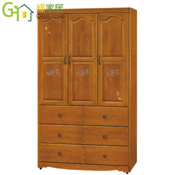 【綠家居】多利特彩繪4.1尺實木六抽衣櫃收納櫃(六抽屜+吊衣桿+開放層格)