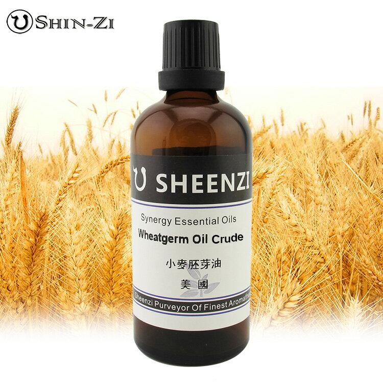 100ml / 1L / 5L 初榨小麥胚芽油天然基礎油(美國產區) 未精製 頂級身體按摩油 植物油 身體按摩油 SPA用油