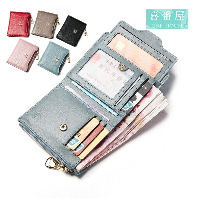 【喜番屋】日韓版真皮頭層牛皮女士可抽卡獨立卡位2折皮夾皮包錢夾零錢包短夾流行女包女夾LH326