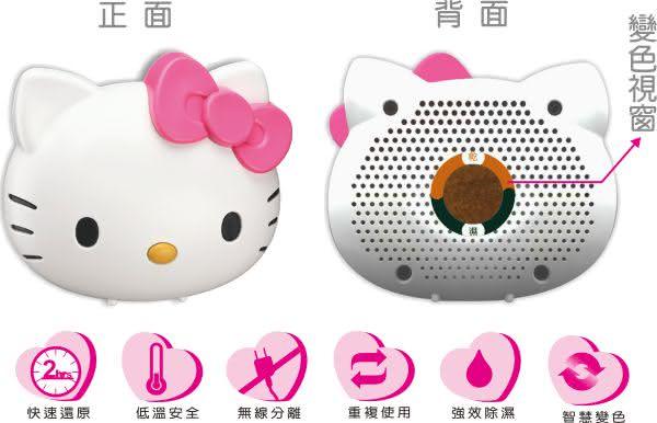 GW水玻璃 Hello Kitty分離式除濕機組2件組(除濕機*1+還原座*1)