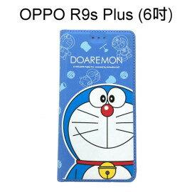 哆啦A夢皮套 [大臉] OPPO R9s Plus (6吋) 小叮噹【台灣正版授權】