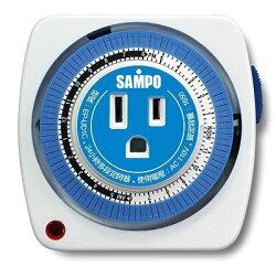 SAMPO 聲寶 單座3孔預約定時器 EP-U143T