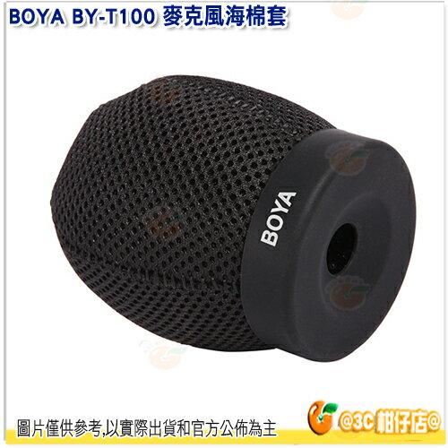 @3C 柑仔店@ BOYA BY-T100 麥克風海棉套 防噪音 收音 錄音 攝影 直徑19-23mm 長度100mm
