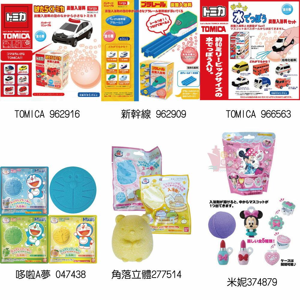 日本BANDAI TARGA NOL兒童碳酸泡澡球卡通沐浴球入浴劑 公仔 洗澡玩具 2