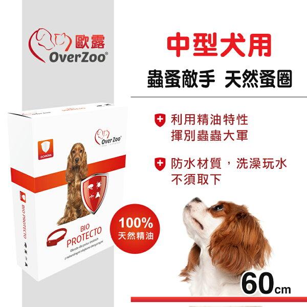 【SofyDOG】OVERZOO歐露蟲蚤敵手蚤頸圈中型犬用60cm