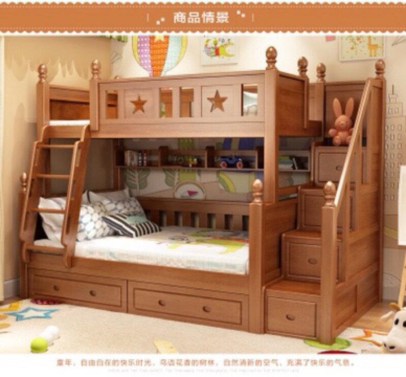 「免運免安裝」優質星星高級橡膠木 全實木 雙人 5尺 單人加大 上下舖 雙層床 子母床(小蘋果家具)1931