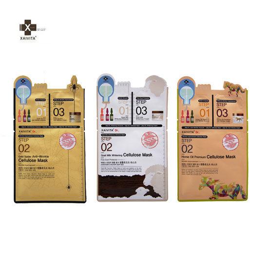 【韓國XAIVITA】三步驟面膜-山羊奶美白/馬油滋養/蜘蛛金絲緊緻 (三款)
