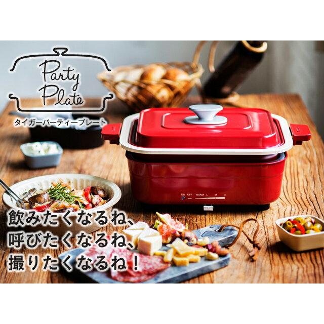 日本虎牌 TIGER /CRK-A100RM/多功能電烤盤/燒、煮、烤、煎一台搞定/派對紅/CRK-A100RM-日本必買 代購/日本樂天代購