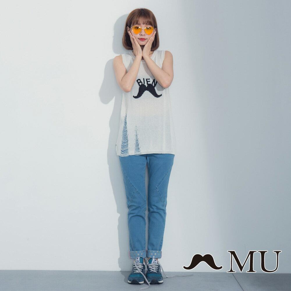 【MU】BINE鬍子針織破損感背心(2色)7324262 1