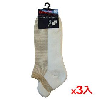 EF 護裸運動襪-米(22~24cm)*3雙組【愛買】