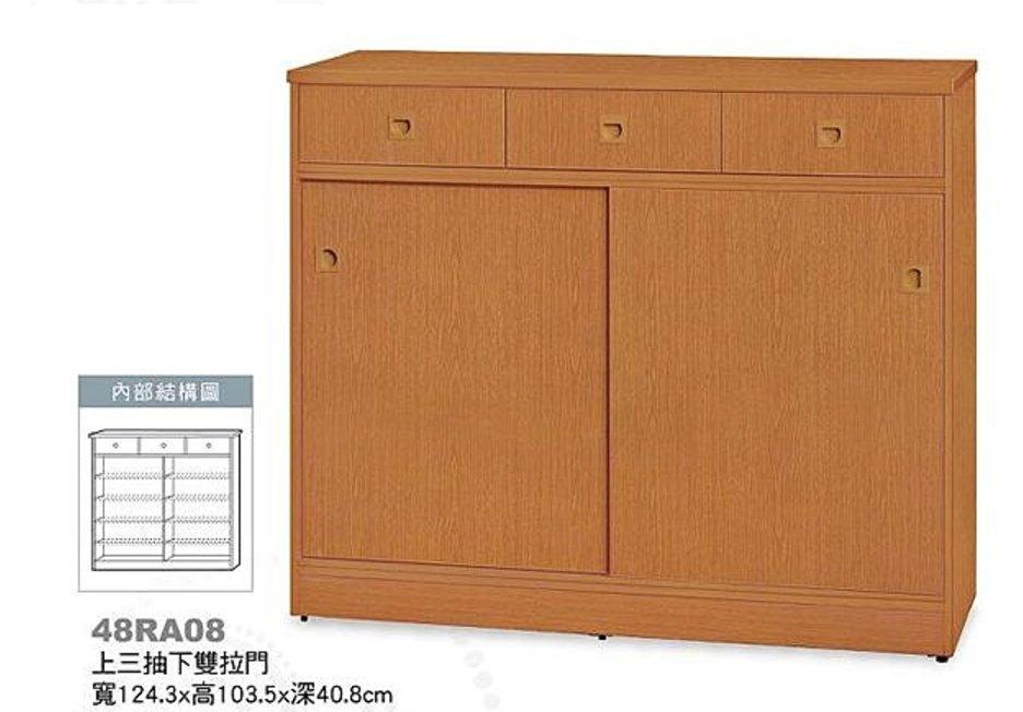 【石川家居】47RA05 雙拉門鞋櫃 (不含其他商品) #訂製預購款式 #南亞塑鋼B