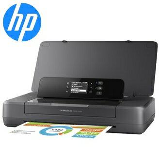 HP Officejet CZ993A 200 Mobile Printer單 噴墨印表機