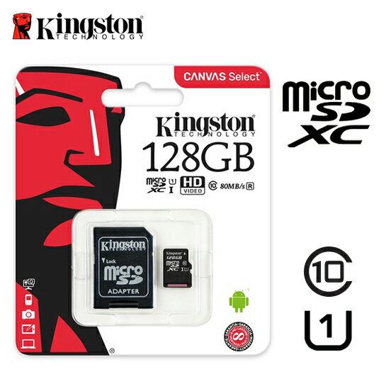 金士頓 128GB Kingston microSDHC Class10 記憶卡 保固公司貨