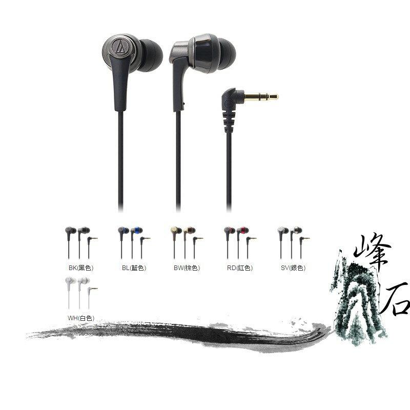 樂天限時促銷!平輸公司貨 日本鐵三角 ATH-CKR5   耳塞式耳機